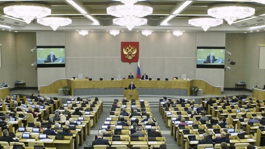 Госдума упростила подачу электронного заявления в ЗАГС