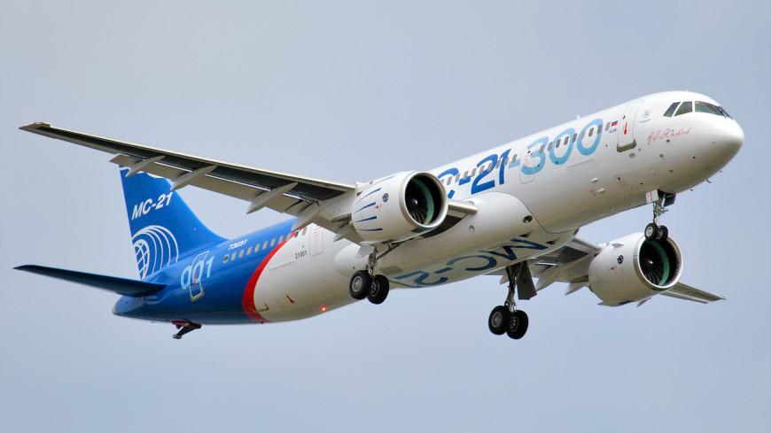 Самолет нового поколения МС-21 совершил полет из Иркутска в Подмосковье