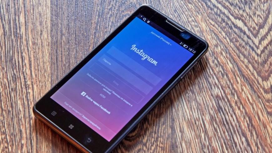 Приложения в Google Play – Instasize фото редактор и коллаж | 489x870