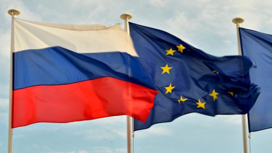 Политолог: России рано рвать с Европой