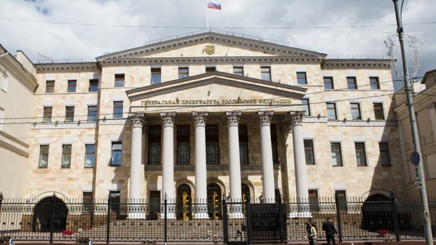 Генпрокуратура не нашла препятствий для выхода «Матильды» в прокат