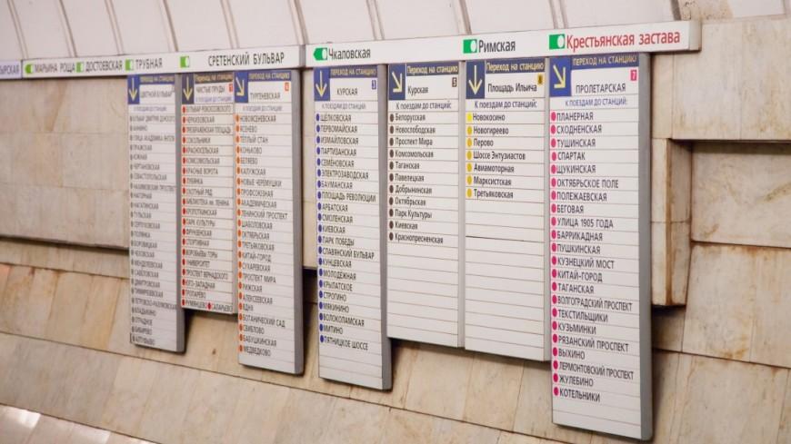Новейшую ветку метро могут построить навостоке столицы после 2025 года