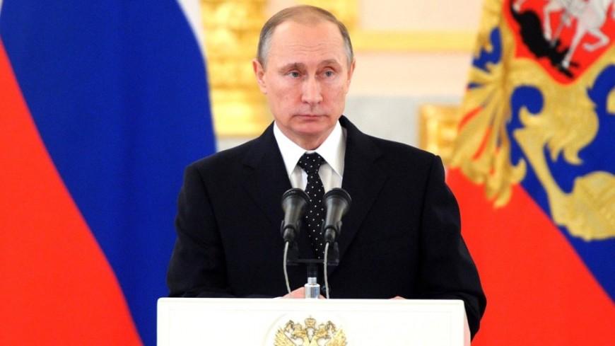 Путин предложил начать совещание СПЧ с мин. молчания
