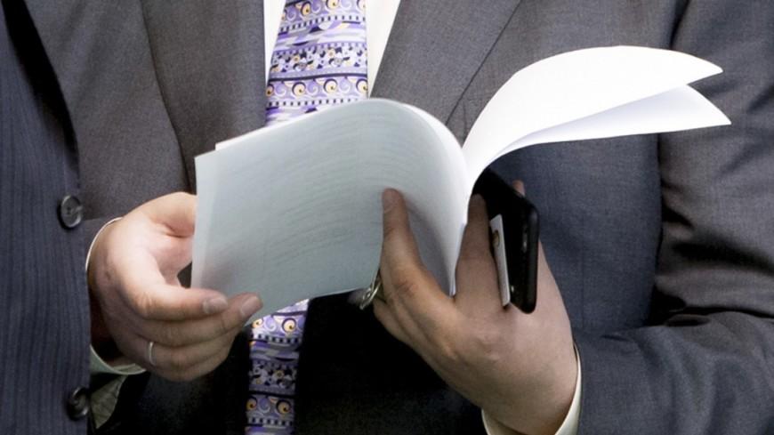 """Фото: """"официальный сайт Совфеда России"""":http://council.gov.ru/ _(автор не указан)_, чиновник, чиновники"""