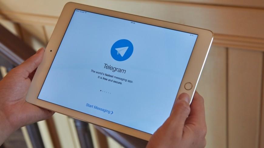 В Кремле призвали меньше верить анонимным Telegram-каналам