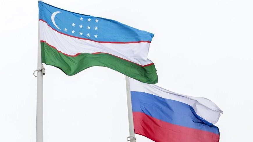 Узбекистан продолжит расширять сотрудничество с Россией