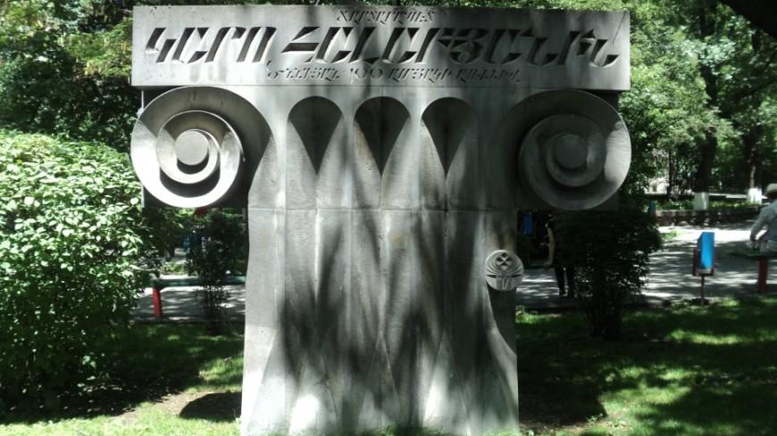 В Москве хотят увековечить память главного архитектора – Каро Алабяна