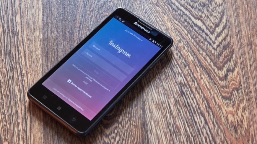 Пользователей Instagram разрешили отправлять в «игнор»