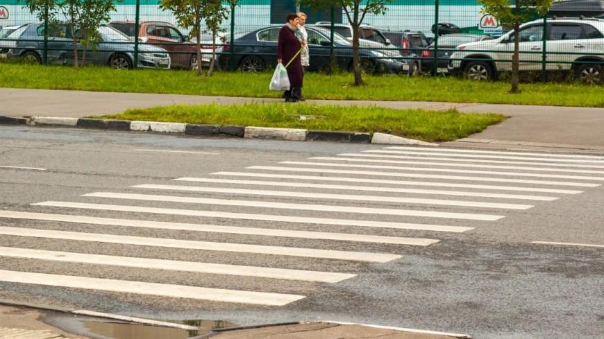 Пешеходные переходы в столице России оборудуют импульсными светофорами