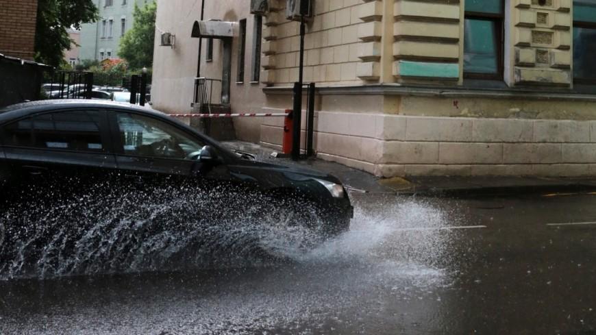 На смену ясной погоде в Москву придут дожди