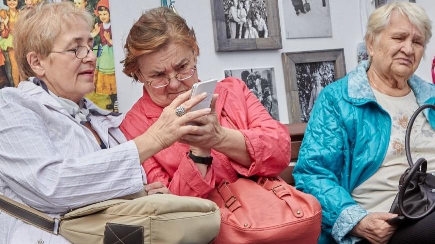 узнать свой пенсионный возраст многодетной мамы узнать
