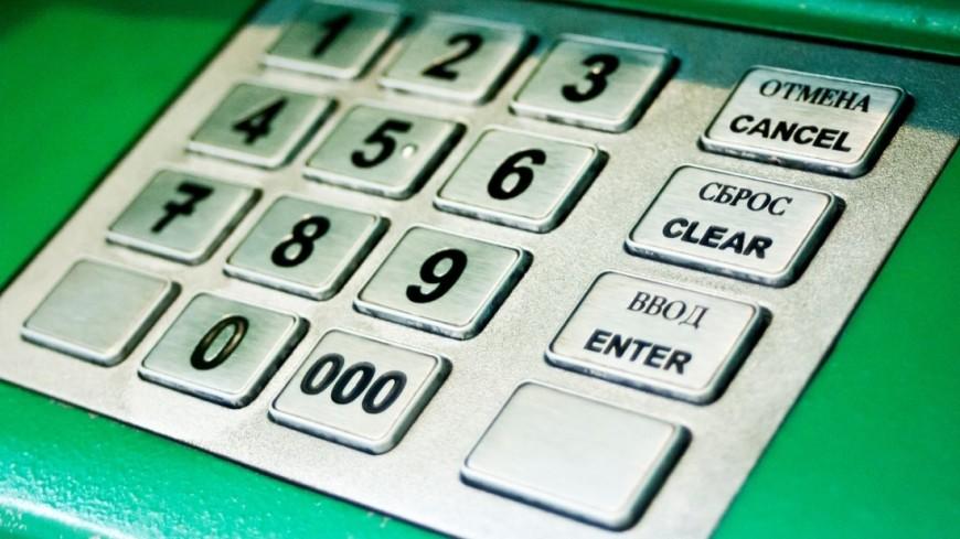 В Екатеринбурге ищут преступников, взорвавших банкомат