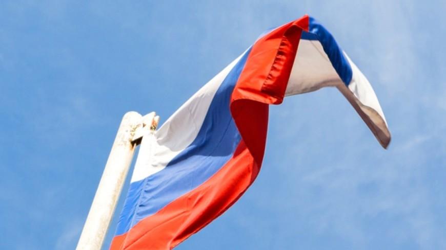Вашингтон обещает вернуть российские флаги