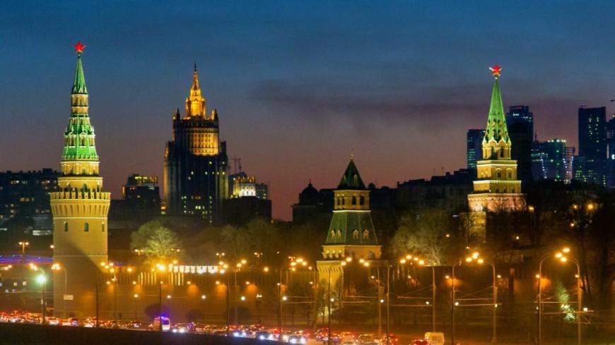 Москва заняла первое место врейтинге удовлетворенности городских жителей госуслугами