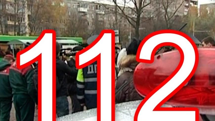 Около 300 человек эвакуировано из Московского университета геодезии