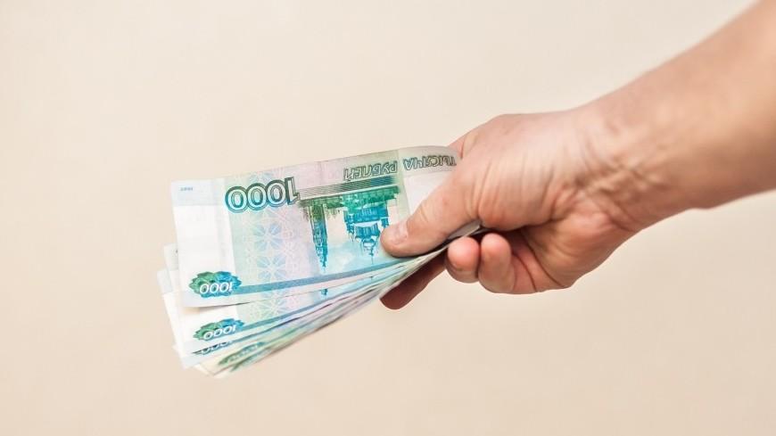 деньги в долг кисловодск кредит наличными заявка во все банки