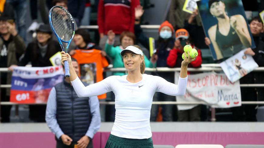 Шарапова выиграла свой первый турнир с 2015 года