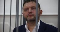 Никита Белых предстал перед судом