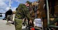 Россия поможет Дейр-эз-Зору продуктами после прорыва блокады