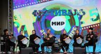 Праздник удался! Как Москва гуляла на юбилее «МИРа»