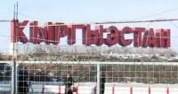 «Карусели» не будет. Как Кыргызстан готовится к выборам президента