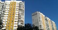 Цены на жилье в Москве будут падать до 2024 года