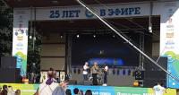 На фестивале «МИР» представили проект «Во весь голос»