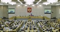 Госдума приняла закон о федеральном бюджете во втором чтении