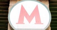 Второе кольцо московской подземки могут открыть уже в ноябре