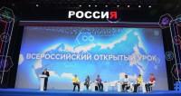 Задача на будущее. Открытый урок от Путина