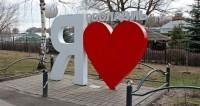 Ярославская область присоединилась к фотоконкурсу телеканала «Мир»
