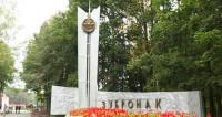Кадеты «Зубренка» прошли парадным строем в честь Союзного государства