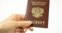 Минфин предложил продавать алкоголь в интернете по паспорту