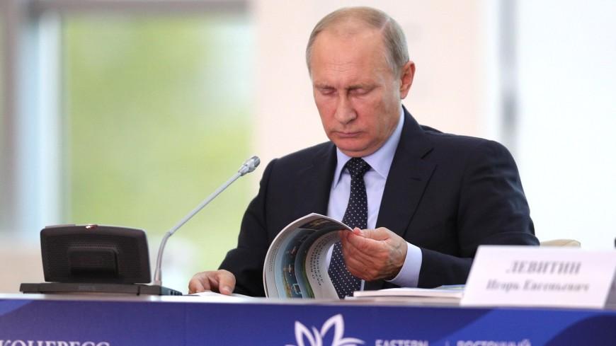 ВЭФ: Путин вместе с лидерами Японии и Монголии посетит турнир по дзюдо