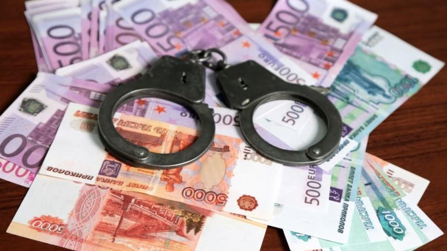 СКзаподозрил столичных чиновников вхищении 1 млрд руб.
