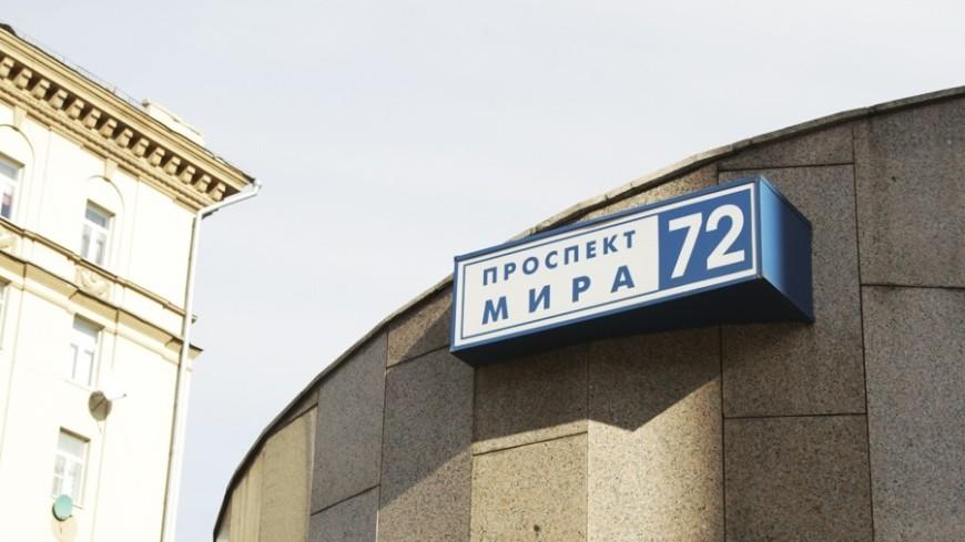ЩИпок или ЩипОк: как хорошо вы знаете названия московских улиц