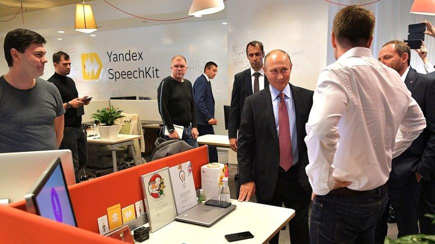 В гостях у «Яндекса»: Путин оценил искусственный интеллект