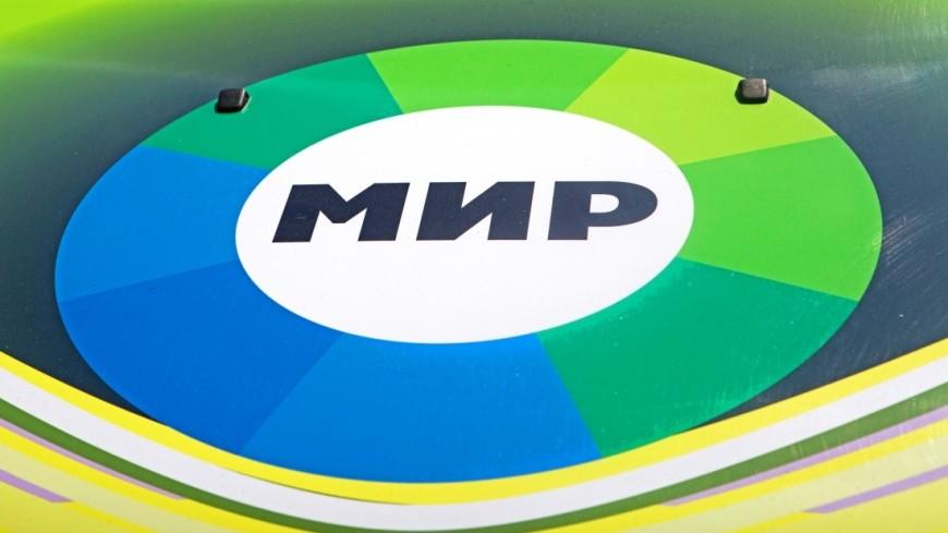 """Фото: Алан Кациев (МТРК «Мир») """"«Мир 24»"""":http://mir24.tv/, мтрк мир, """"мир"""", мир, машина мтрк мир"""