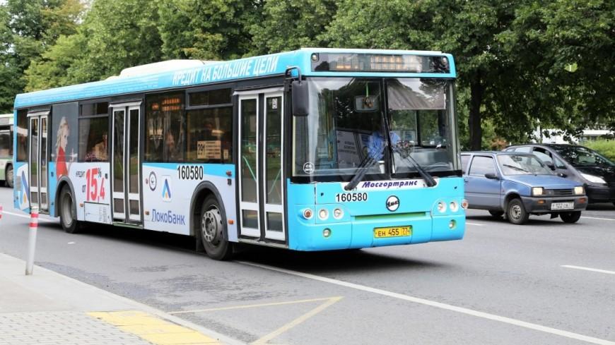 Москву и область свяжут 16 новых автобусных маршрутов