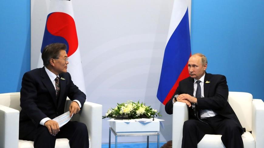 Глава Южной Кореи встретится с Путиным в рамках ВЭФ