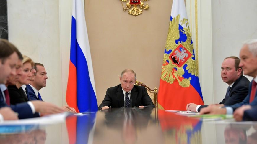 Путин предложил «дотянуть» МРОТ до 85% от прожиточного минимума