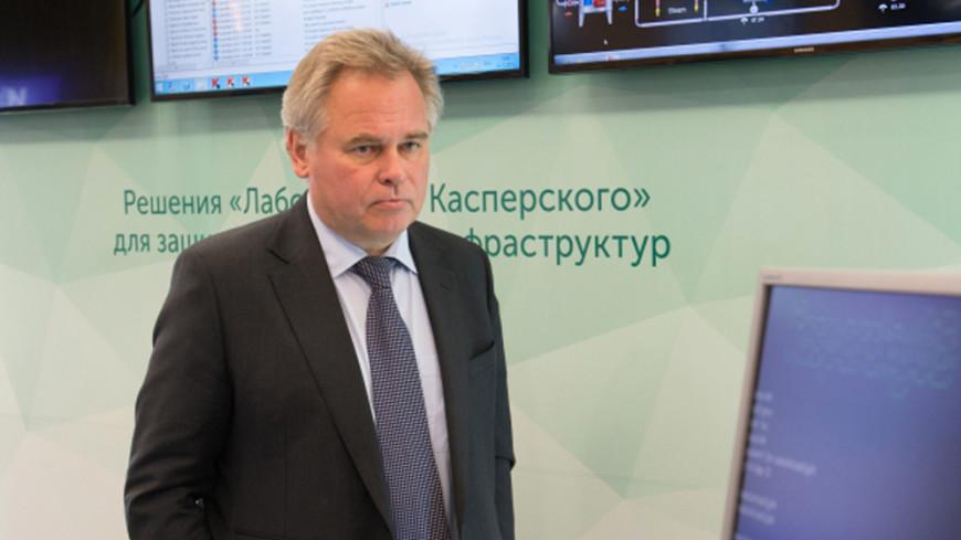 Руководитель «Касперского» приглашен в съезд США для дачи показаний