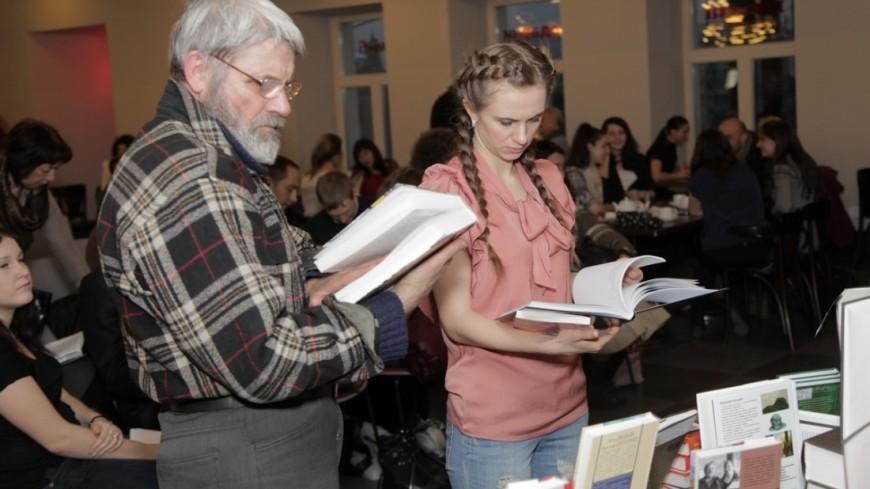 В Московской книжной ярмарке примет участие рекордное число издателей