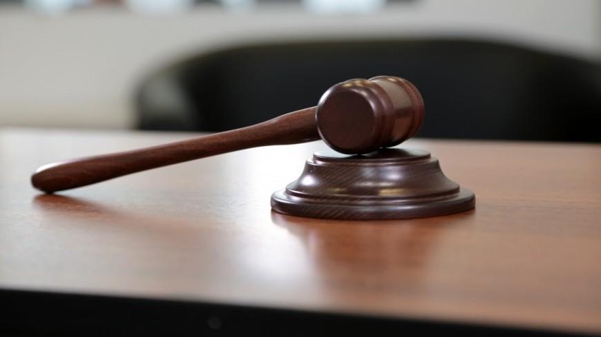 Немецкий суд отправил в тюрьму 96-летнего нацистского преступника