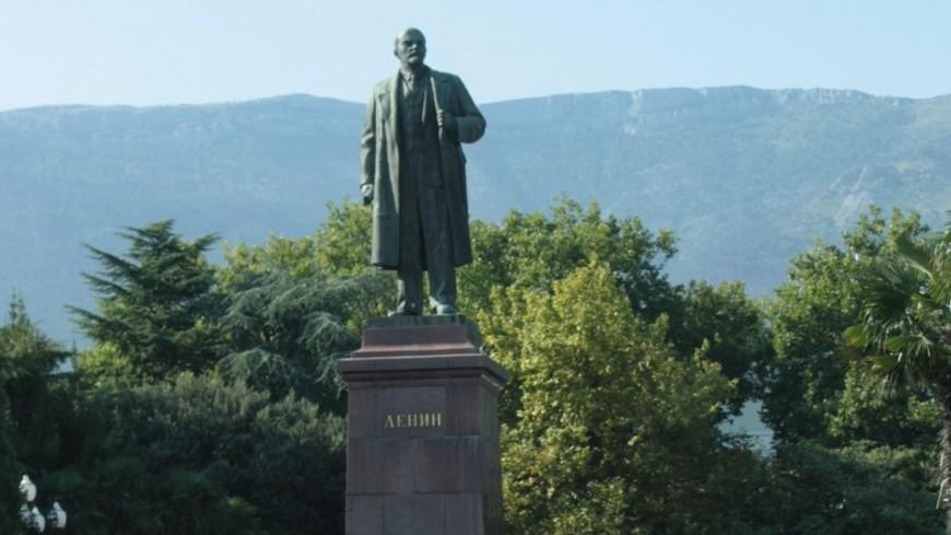 Back tothe USSR: пионеры вКрыму иоткрытие монумента Ленину