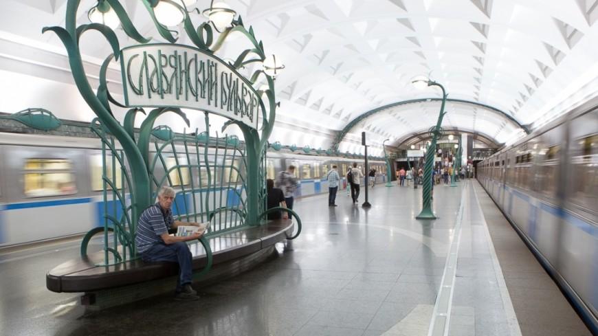 На станции «Славянский бульвар» московского метро произошло задымление