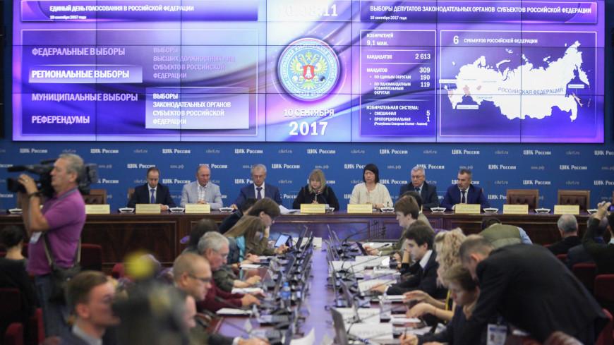 «Единая Россия» и «Яблоко» оказались лидерами на выборах в Москве