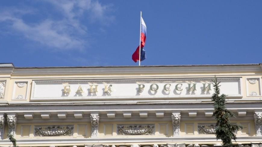 ЦБпотратит неменее 250 млрд. руб. насанацию «Открытия»