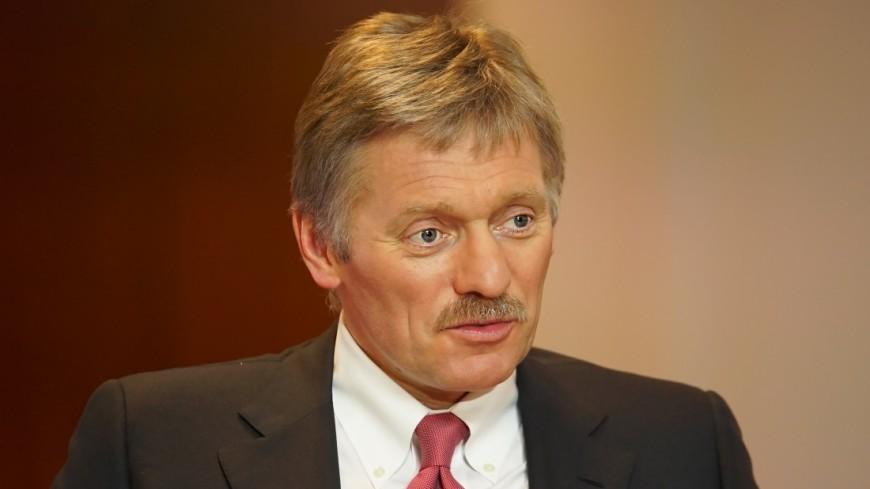 Песков поведал оточке зрения Кремля надействия США вСирии