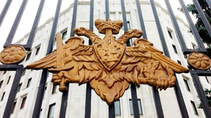 ВМинобороныРФ назвали сроки восстановления отношений сНАТО